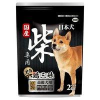 イースター 日本犬 柴犬専用 黒帯 鶏三昧 高齢犬用 2kg