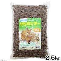 宏鳥園 小動物用トイレ砂 クルミリター 2.5kg