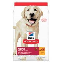 サイエンスダイエット アダルト 大型犬種用 成犬用 12kg 正規品