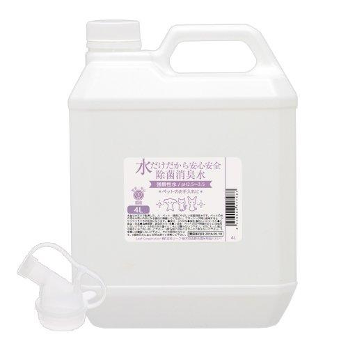 水だけだから安心安全 除菌消臭水 強酸性水 ペットのお手入れ用 4L 肉球 ヘアケア