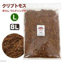 天然樹皮培養土 クリプトモス Lサイズ 8L 洋ランマルチング用