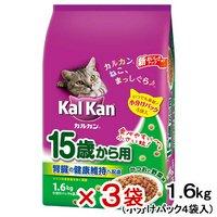 カルカン ドライ 15歳から用 かつおと野菜味 1.6kg(小分けパック4袋入) 超高齢猫用 3袋