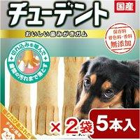 ハーツ チューデント 超小型~小型犬用 5本×2袋