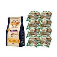 ニュートロ 成猫セット ナチュラルチョイス 穀物フリー ダック 500g + デイリー ディッシュ サーモン 8個