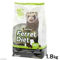 ズプリーム プレミアムダイエット 1.8kg 正規品 フード