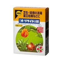殺菌剤 サンケイ オーソサイド水和剤80 50g