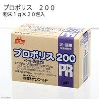 森乳 MOプロポリス 200 1g×20包入 サプリメント