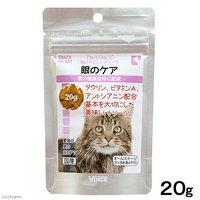 ドクターヴォイス 猫にやさしいトリーツ 眼のケア 20g