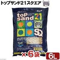 猫砂 サンメイト トップサンド21スクエア 6L おから 流せる 固まる 燃やせる 6袋入り