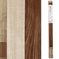 スタイリッシュマット 寄せ木 ブラウン 65×90cm