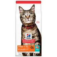 ヒルズ サイエンスダイエット キャットフード アダルト 1~6歳 成猫用 まぐろ 1.8kg 下部尿路の健康維持