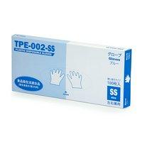 手にフィットするストレッチ使い捨て手袋 SS ブルー 100枚入 使い捨てTPE手袋 食品衛生法適合品