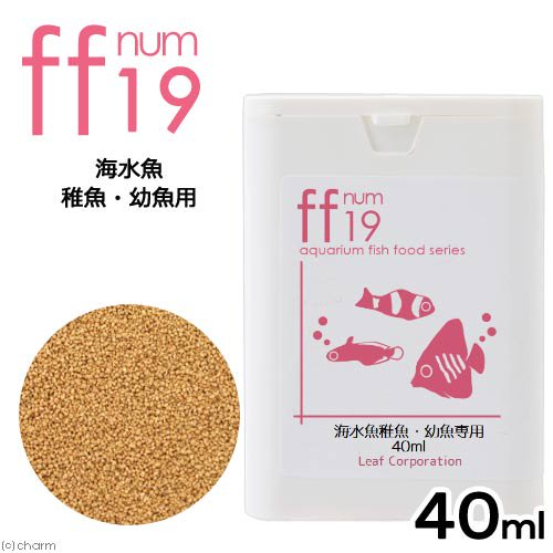 aquarium fish food series 「ff num19」 海水魚幼魚稚魚用フード 40mL