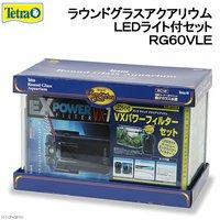 テトラ ラウンドグラスアクアリウム LEDライトろ材付セット RG-60VLE