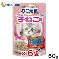 ねこ元気 総合栄養食 パウチ健康に育つ子猫用(離乳から12ヶ月)まぐろ白身魚あじ入りかつお 60g 6袋入