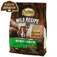ニュートロ ワイルド レシピ 超小型犬~小型犬用 成犬用 ラム 4kg 試供品付き