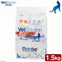 Vetsolution(ベットソリューション) 猫用 腎臓サポート 1.5kg