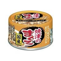 アイシア 焼津のまぐろ ホタテ風味かまぼこ入り 70g キャットフード 国産 24缶入