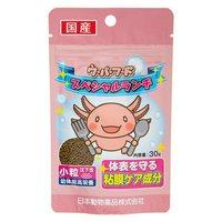 日本動物薬品 ニチドウ ウーパーフード スペシャルランチ 小粒 30g