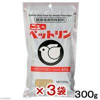 東京飯塚農産 ニューペットリン 300g 鳥 フード 3袋入り