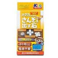 日本動物薬品 ニチドウ メダカのためのさんそを出す石 小3個入り 1ヶ月タイプ カルキを取る石 バクテリア付き