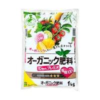 花ごころ オーガニック肥料 花ちゃんプレミオ 1kg