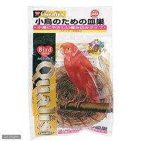 クオリス 小鳥のための皿巣 鳥 巣箱巣材 皿巣