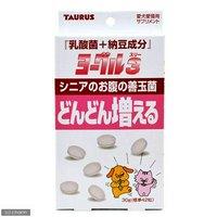 トーラス ヨーグル3 納豆 愛犬愛猫用 30g 犬 サプリメント