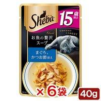 シーバ アミューズ 15歳以上 お魚の贅沢スープ まぐろ、かつお節添え 40g 6袋入り キャットフード