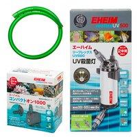 エーハイム リーフレックス UV500 + 50Hz コンパクトオン 1000 水中ポンプセット(東日本用)