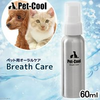 Pet-Cool Breath Care 60ml 消臭