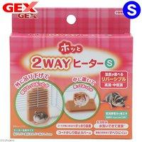 GEX ホッと2WAYヒーター S