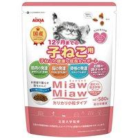 ミャウミャウ カリカリ小粒タイプ 子猫用 お肉とお魚 580g