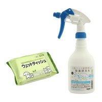 そのまま使える次亜塩素酸 人とペットにやさしい除菌消臭水 SBボトル500ml(色おまかせ)オリジナルウェットティッシュセット