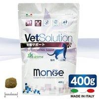 Vetsolution(ベットソリューション) 猫用 胃腸サポート 400g