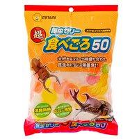 ミタニ 超食べごろ50 16×50個 昆虫ゼリー ワイド カブトムシ クワガタ