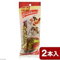 Vitapol スマッカーズ 小動物のための栄養補助食 リンゴ 2本入