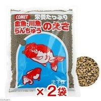 コメット 金魚川魚らんちゅうのえさ 130g 金魚のえさ 2袋入り