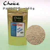 チョイス ミロネクトン チョイスパウダー 100g (スプーン付き) 水質調整剤 エビ 水草