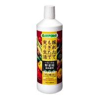 ハイポネックス いろいろな野菜用 液体肥料 アミノ酸入り 800ml ベランダ菜園 家庭菜園