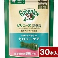 グリニーズ プラス カロリーケア 超小型犬用 ミニ 1.3~4kg 30本 正規品 デンタル オーラルケア おやつ