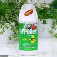 ハイポネックス ハイグレード野菜&ハーブ 450ml 追肥 液体肥料 速効性肥料 野菜 ハーブ
