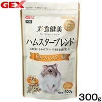 GEX 彩食健美 ハムスターブレンド ドワーフハムスター専用 300g