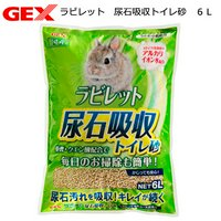 GEX ラビレット 尿石吸収トイレ砂 6L