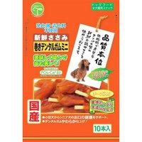 友人 巻きデンタルガムミニ10本 チーズ味