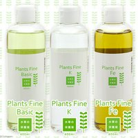 Plants Fine セット 各400ml(水草の栄養液)