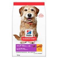 サイエンスダイエット シニアプラス 小粒 高齢犬用 12kg 正規品