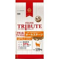 イースター フィーライントリビュート チキン&フィッシュ オールステージ 1.35kg(450g×3袋)