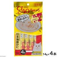いなば CIAO(チャオ) ちゅ~る とりささみ&日本海産かに 14g×4本 猫 おやつ いなば CIAO チャオ ちゅーる