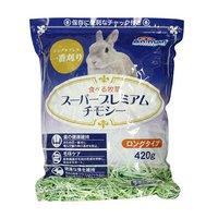 食べる牧草 スーパープレミアムチモシー 420g ミニアニマン 小動物 牧草
